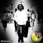 PAZ (PEACE) by Paco Damas - Spain, Ambassador of Peace & Unity /SPMUDA
